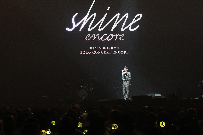 김성규 콘서트_Shine encore_01.JPG