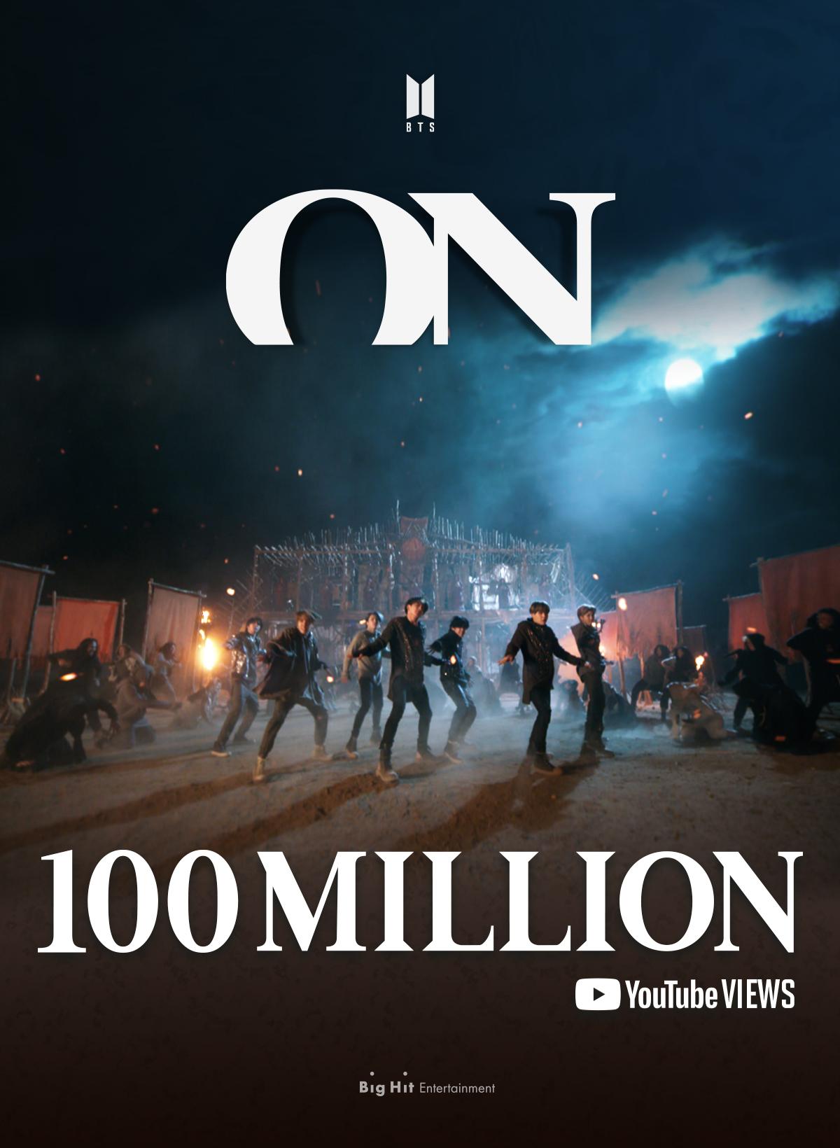 방탄소년단_ON 두 번째 MV_1억뷰 이미지.jpg