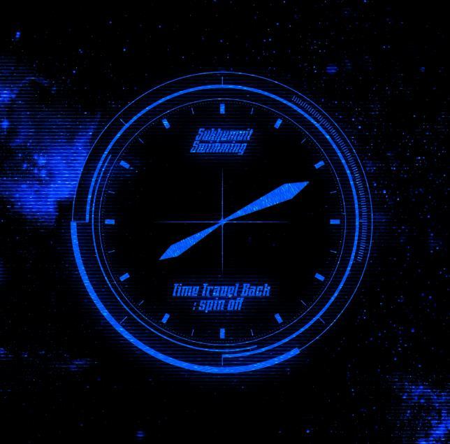 시계 티저.JPG