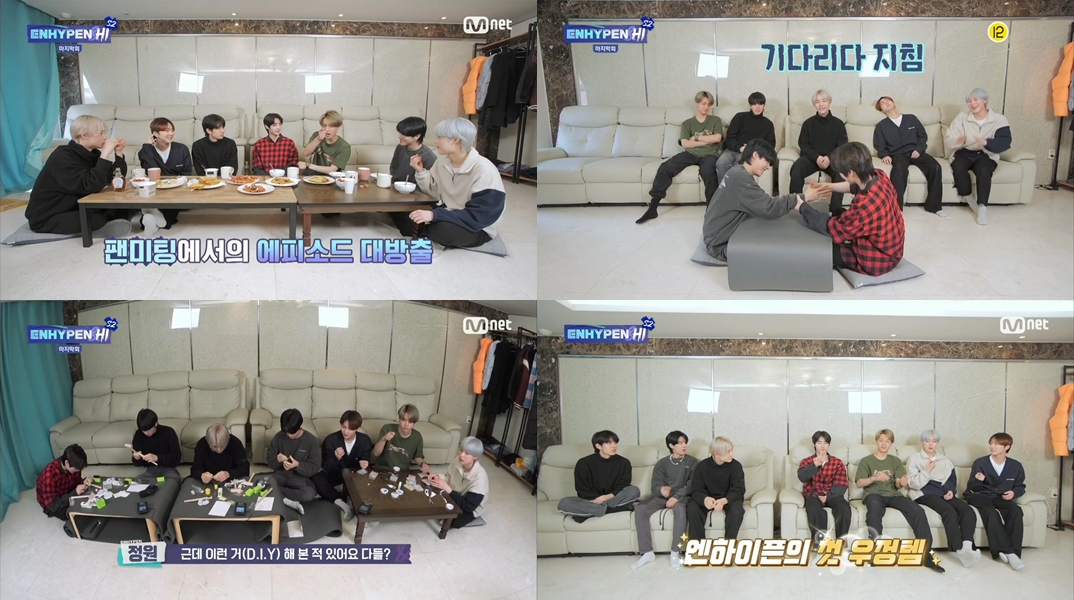 Mnet ENHYPEN&Hi 시즌2 최종회 리뷰.jpg